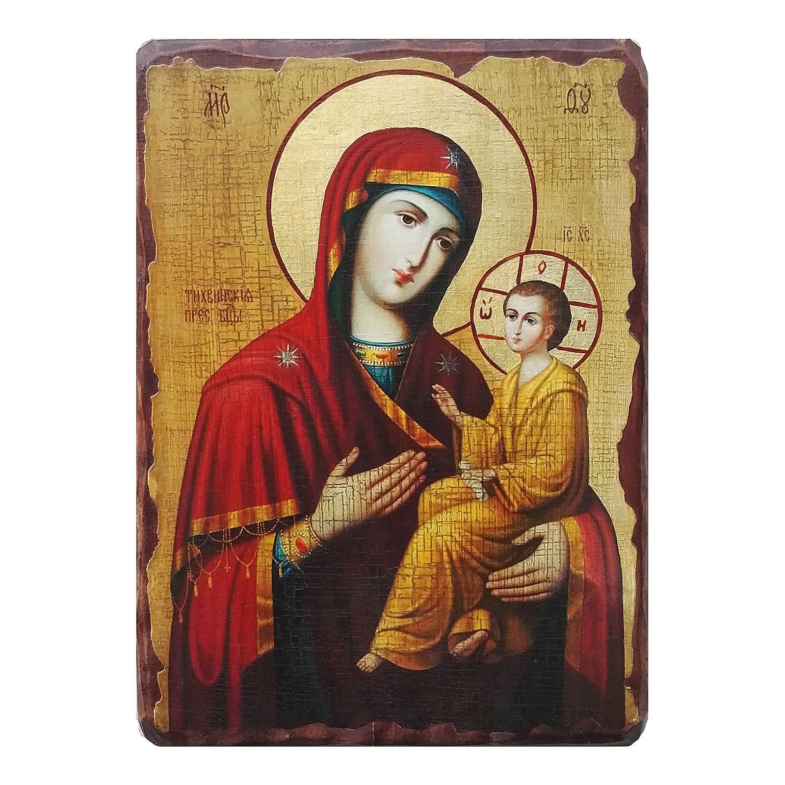 Ícone russo decoupáge e pintura Mãe de Deus Tikhvinskaya 10x7 cm 4