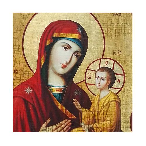 Ícone russo decoupáge e pintura Mãe de Deus Tikhvinskaya 10x7 cm 2