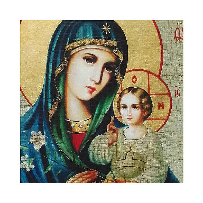 Icono Rusia pintado decoupage Virgen del Lirio Blanco 10x7 cm 4