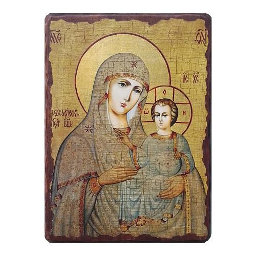 Russische Ikone, Malerei und Découpage, Muttergottes von Jerusalem, 10x7 cm 1