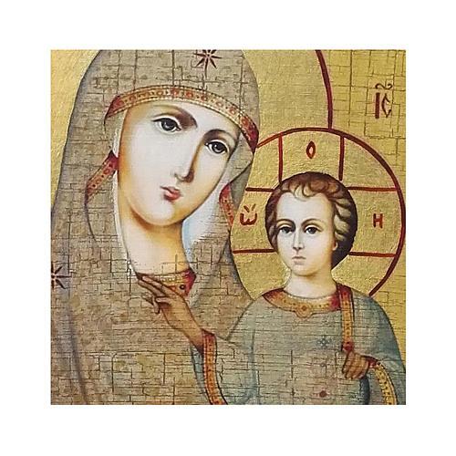 Russische Ikone, Malerei und Découpage, Muttergottes von Jerusalem, 10x7 cm 2