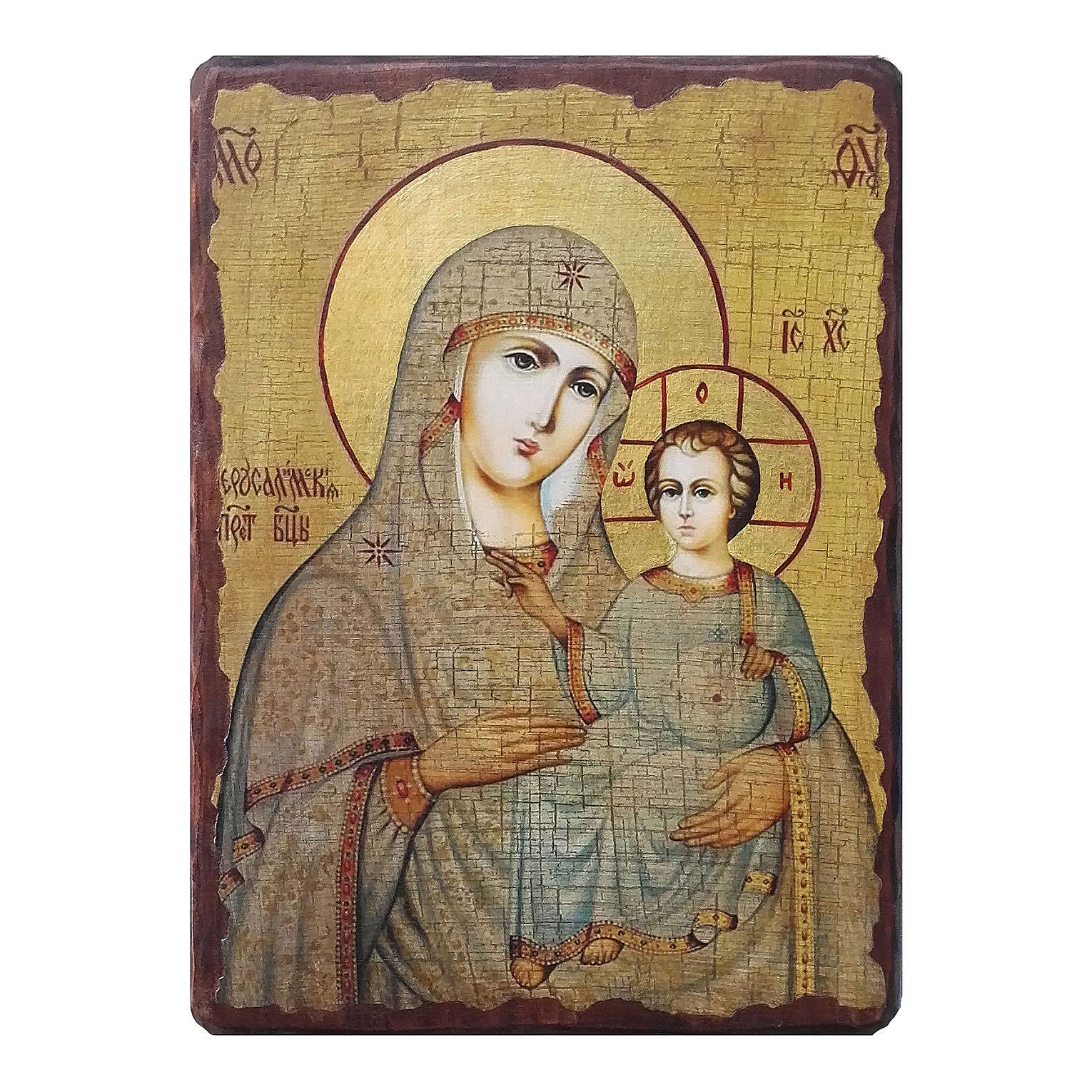 Russian icon Our Lady of Jerusalem, painted and decoupaged 10x7 cm 4