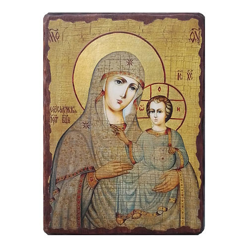 Russian icon Our Lady of Jerusalem, painted and decoupaged 10x7 cm 1