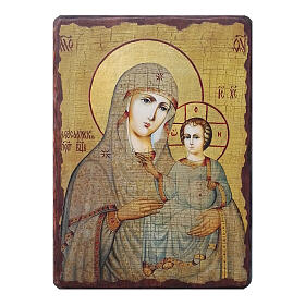 Russian icon painted decoupage, Our Lady of Jerusalem 10x7 cm s1