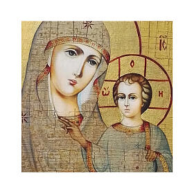Russian icon painted decoupage, Our Lady of Jerusalem 10x7 cm s2