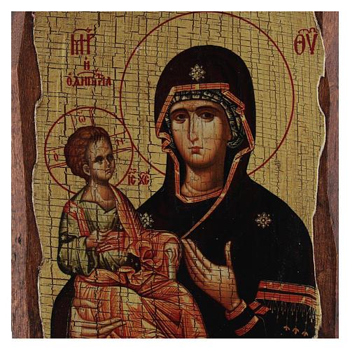 Icono ruso pintado decoupage Virgen de las tres manos 10x7 cm 2