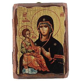 Icônes imprimées sur bois et pierre: Icône Russie peinte découpage Mère de Dieu aux trois mains 10x7 cm