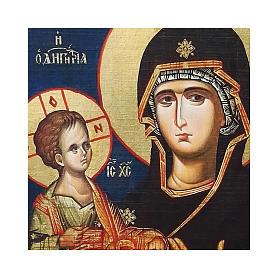 Icona russa dipinta découpage Madonna dalle tre mani 10x7 cm s2