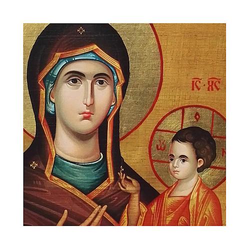 Icona russa dipinta découpage Madonna Odigitria 10x7 cm 2