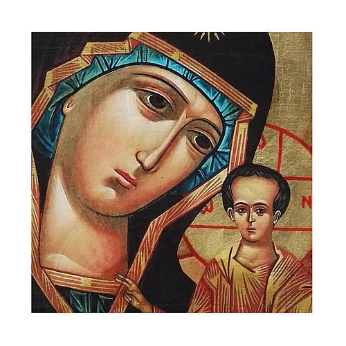 Icono ruso pintado decoupage Virgen de Kazan 10x7 cm 2