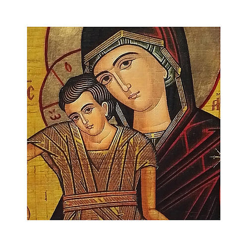 Icona Russia dipinta découpage Madonna Veramente Degna 10x7 cm 2