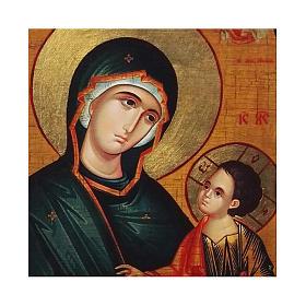 Icona Russia dipinta découpage Madonna Grigorousa 18x14 cm s2