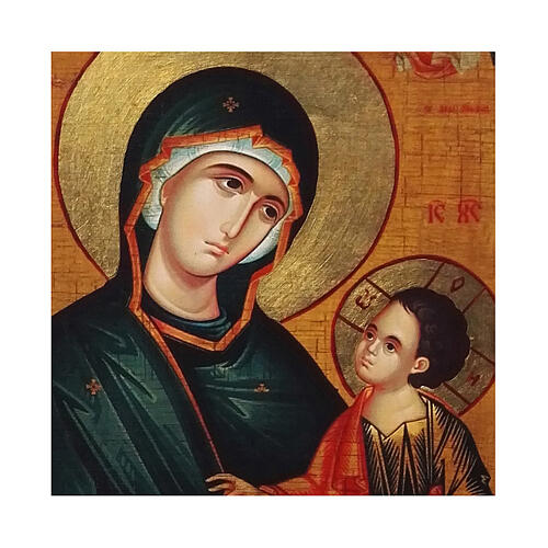 Russian icon painted decoupage, Mary Grigorousa 18x14 cm 2