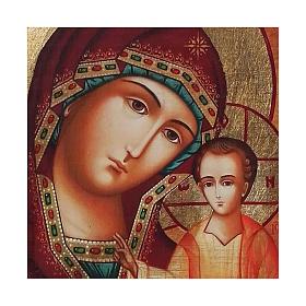 Icona russa dipinta découpage Madonna di Kazan 18x14 cm s2
