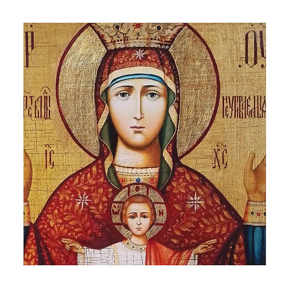 Russian icon Our Lady of the Infinite Chalice, painted and decoupaged 17x13 cm 4