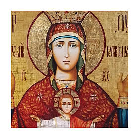 Russian icon Our Lady of the Infinite Chalice, painted and decoupaged 17x13 cm s2