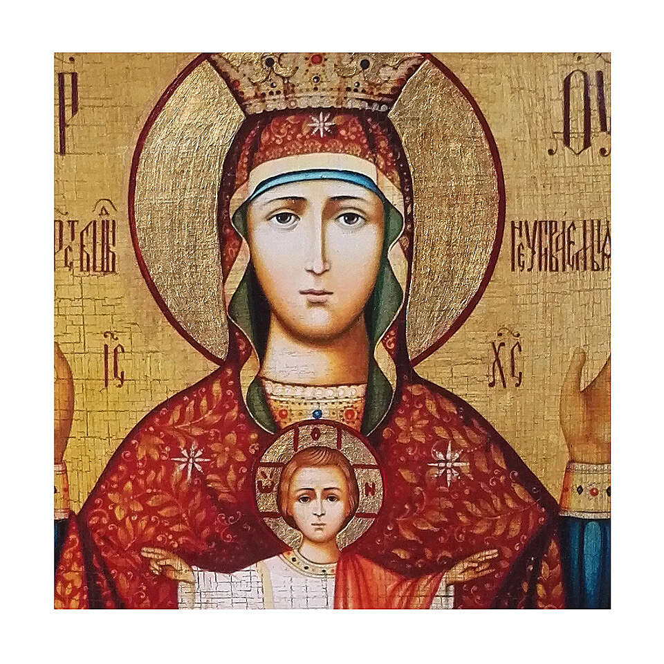 Russian icon painted decoupage, Inexhaustible Cup 18x14 cm 4