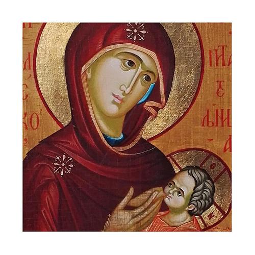 Icona russa dipinta découpage Madonna che allatta 18x14 cm 2