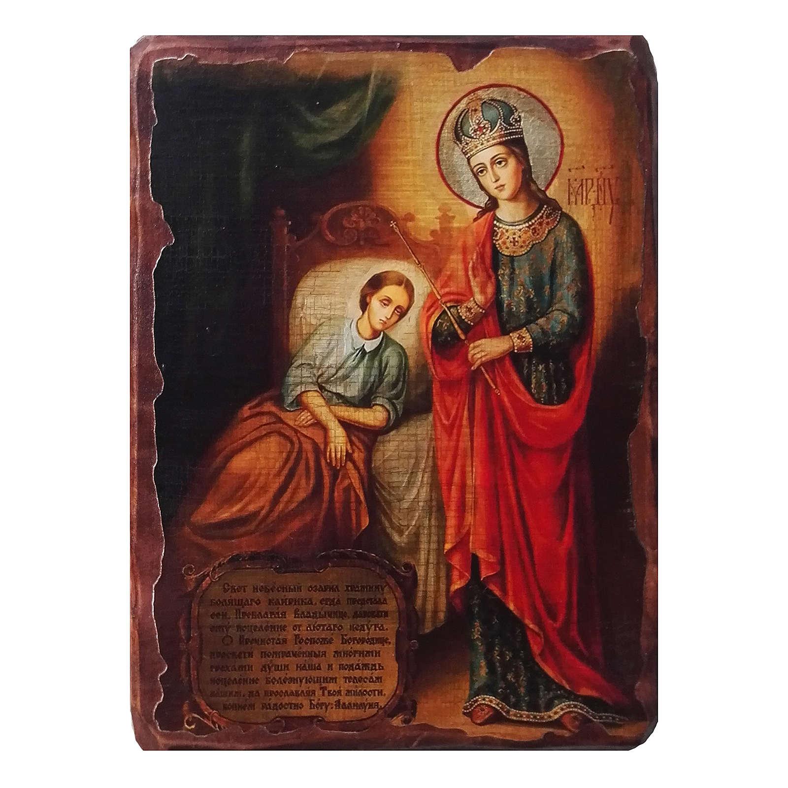 Ícone Rússia Nossa Senhora da Saúde pintura e decoupáge 17x13 cm 4