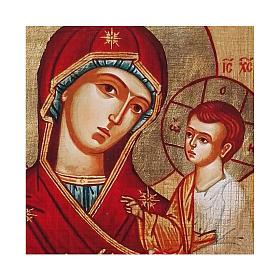 Icona russa dipinta découpage Panagia Gorgoepikoos 18x14  cm s2