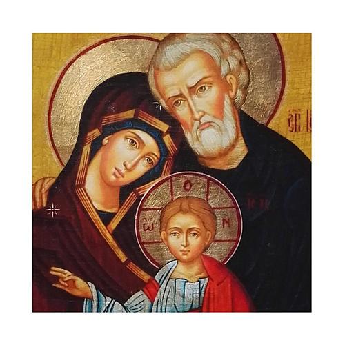 Icona russa dipinta découpage Sacra Famiglia 18x14 cm 2
