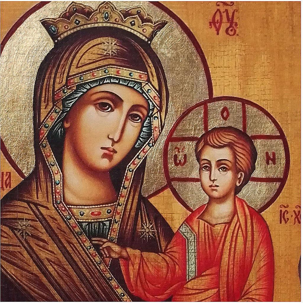 Icona Russia dipinta découpage Panagia Gorgoepikoos 18x14 cm 4