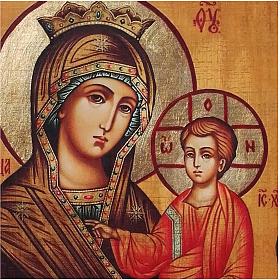 Icona Russia dipinta découpage Panagia Gorgoepikoos 18x14 cm s2
