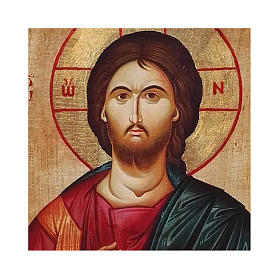 Icono ruso pintado decoupage Cristo Pantocrátor 18x14 cm s2