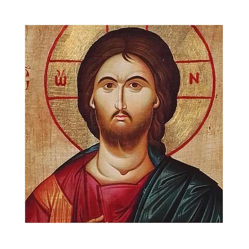 Icono ruso pintado decoupage Cristo Pantocrátor 18x14 cm 2
