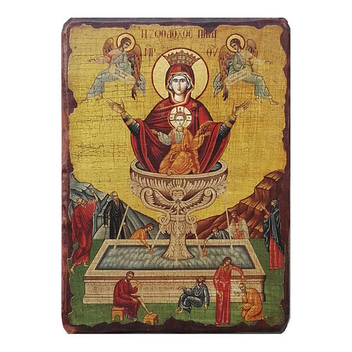 Russian icon Our Lady of the Life-giving Fountain, painted and decoupaged 17x13 cm 1