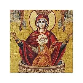 Ícone russo pintado com decoupáge Manancial da Vida 18x14 cm s2