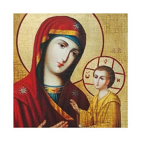 Icona russa dipinta découpage Madonna Tikhvinskaya 18x14 cm 2