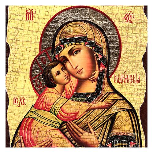Icône russe peinte découpage Vierge de Vladimir 18x14 cm 2
