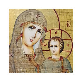 Icona Russia dipinta découpage Madonna di Gerusalemme 18x14 cm s2