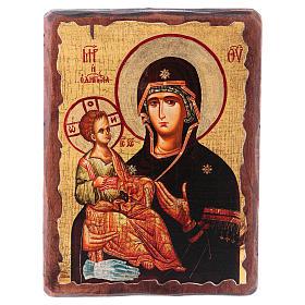 Icônes imprimées sur bois et pierre: Icône russe peinte découpage Mère de Dieu aux trois mains 18x14 cm