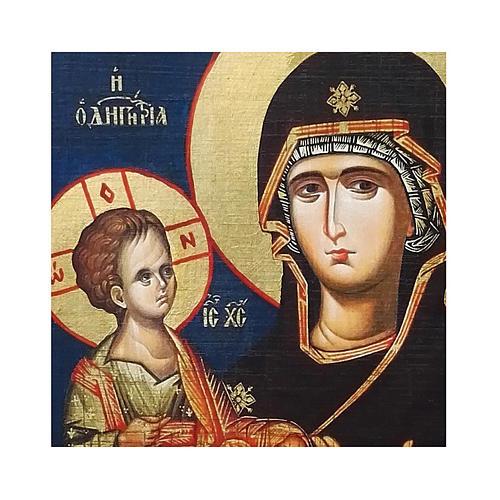 Icona russa dipinta découpage Madonna dalle tre mani 18x14 cm 2