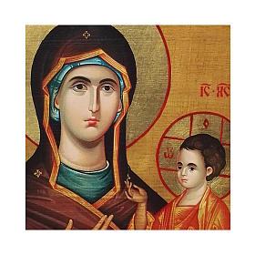 Ícone Rússia pintado com decoupáge Mãe de Deus Guia 18x14 cm s2