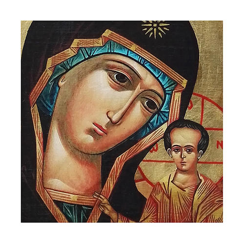 Icona russa dipinta découpage Madonna di Kazan 18x14 cm 2