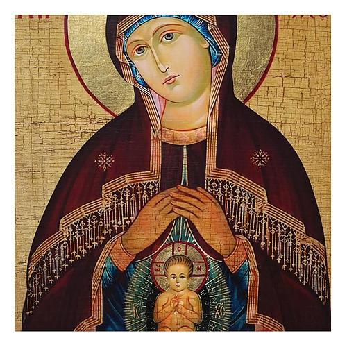 Ícone Rússia pintado com decoupáge Nossa Senhora do Bom Parto 18x14 cm 2