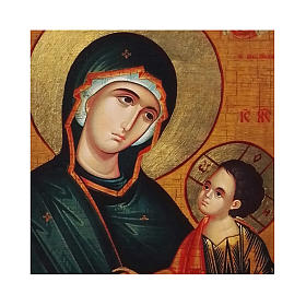 Icona russa dipinta découpage Madonna Grigorousa 24x18 cm s2