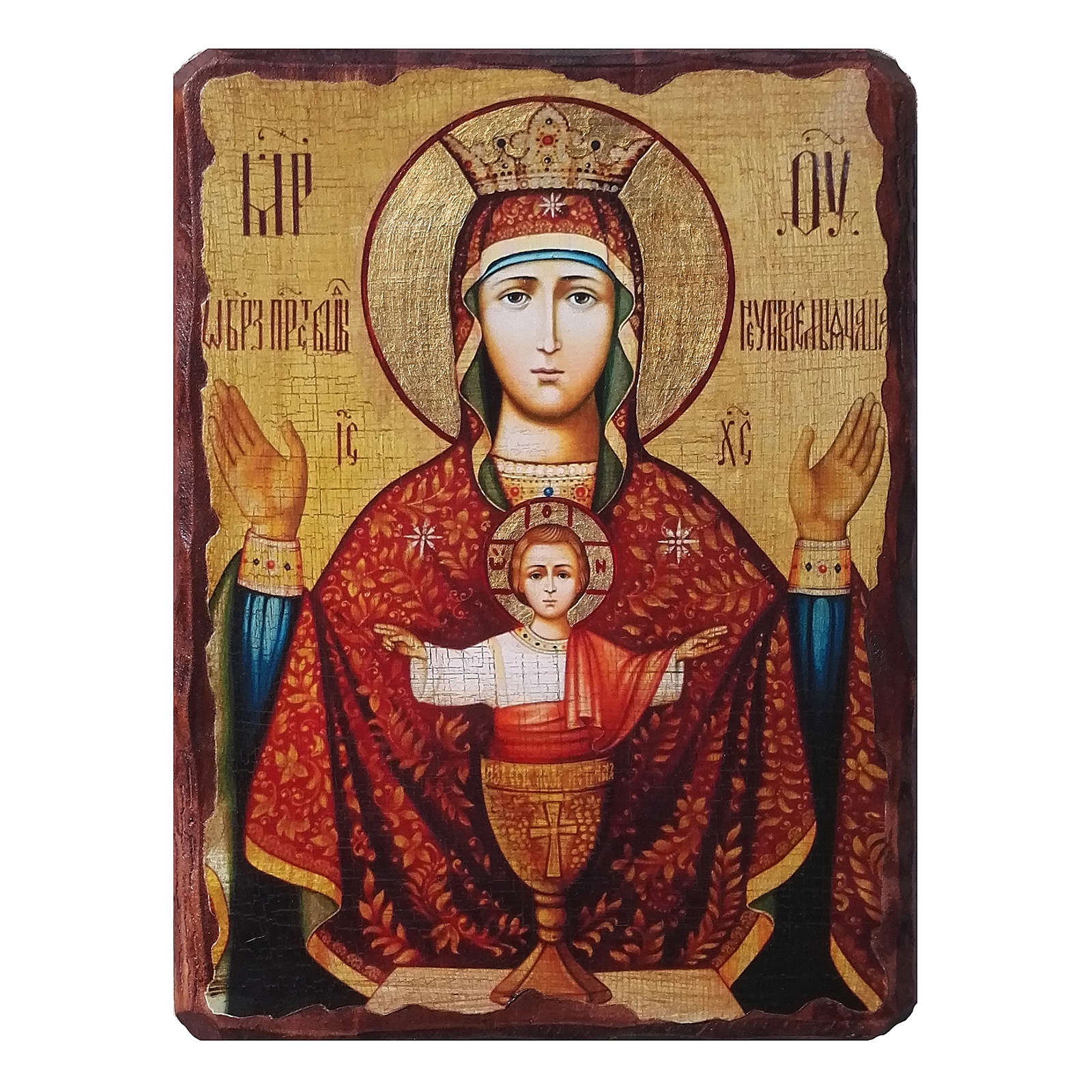 Russian icon Our Lady of the Infinite Chalice, painted and decoupaged 23x17 cm 4