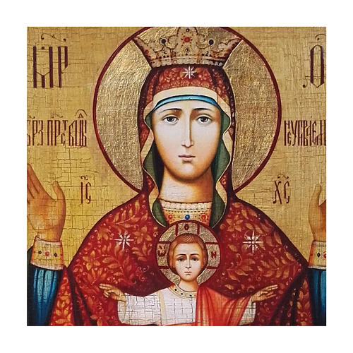 Russian icon Our Lady of the Infinite Chalice, painted and decoupaged 23x17 cm 2
