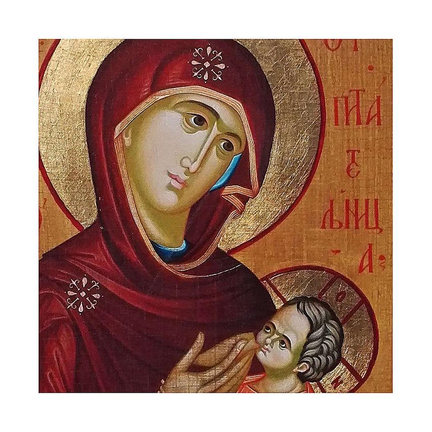 Icona russa dipinta découpage Madonna che allatta 24x18 cm 4