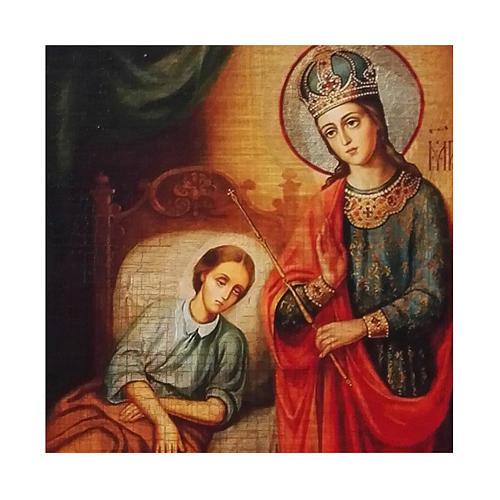 Icona Russia dipinta découpage Madonna della guarigione 24x18 cm 2