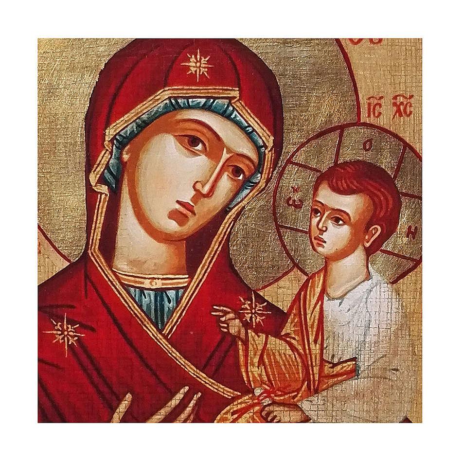 Icona russa dipinta découpage Panagia Gorgoepikoos 24x18 cm 4