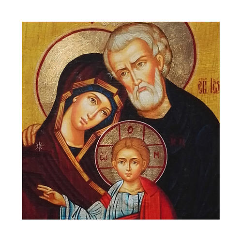 Icono rusa pintado decoupage Sagrada Familia 24x18 cm 2