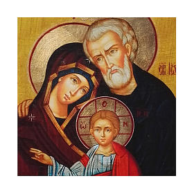 Icona russa dipinta découpage Sacra Famiglia 24x 18cm s2
