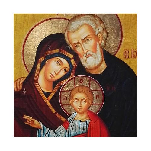 Icona russa dipinta découpage Sacra Famiglia 24x 18cm 2