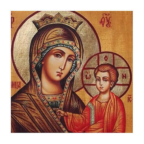 Icona russa dipinta découpage Panagia Gorgoepikoos 24x18 cm 2