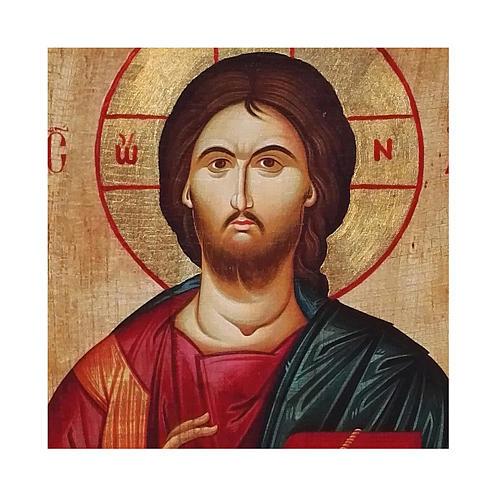 Icône russe peinte découpage Christ Pantocrator 24x18 cm 2